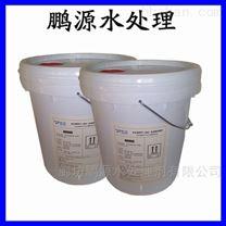 反渗透专用阻垢剂厂家批发价格