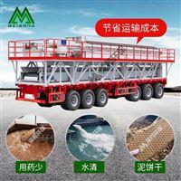 MBXS-1500-40湘潭洗砂泥浆分离机框式压滤机