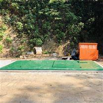 專業安裝小區地埋式垃圾站