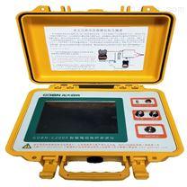 西安GDBN-C2000智能电缆故障检测仪