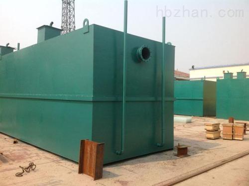 漳州生活污水处理设备