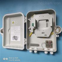 ABS1分16芯光分路器箱