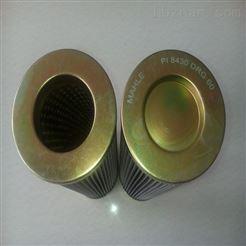 P19515DRGVST100马勒滤芯马勒液压油滤芯