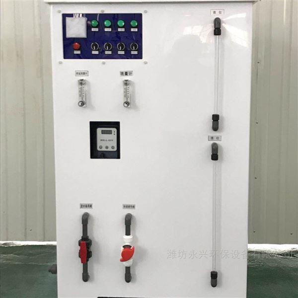 宁夏银川二氧化氯发生器