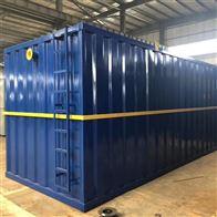 郴州口腔门诊污水处理设备供应商