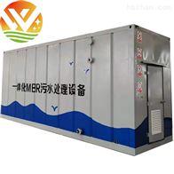 绵阳口腔污水处理设备价格