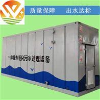 哈尔滨美容诊所污水处理设备型号