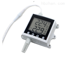 RS-WS-N01王字液晶壳温湿度变送器