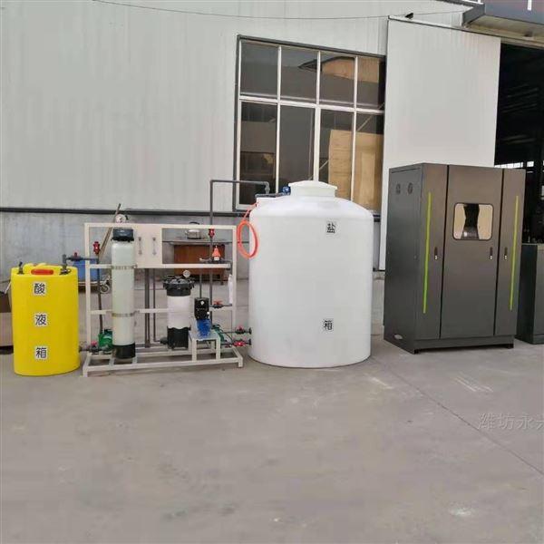 四川二氧化氯发生器加药装置