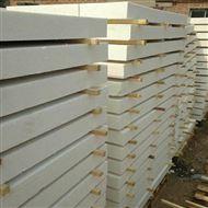生产批发优质A级阻燃防火硅质聚苯板