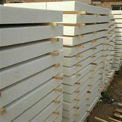 厂家直供A级阻燃防火硅质聚苯板