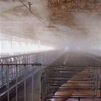 养殖场喷雾降温加湿器