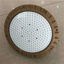 亚明照明200W 6500K LED防爆工矿灯纳米系列