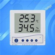 RS-WS-N01粮库温湿度变送器