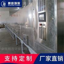 連續式微波干燥處理機-大型工業微波設備