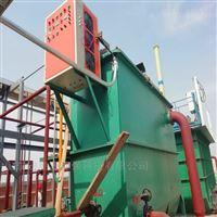 DHX电化学废水处理设备