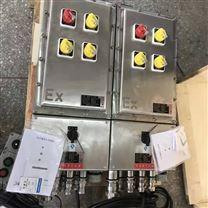 本安型不锈钢防爆配电箱