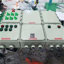 BXK51复合型防爆控制箱