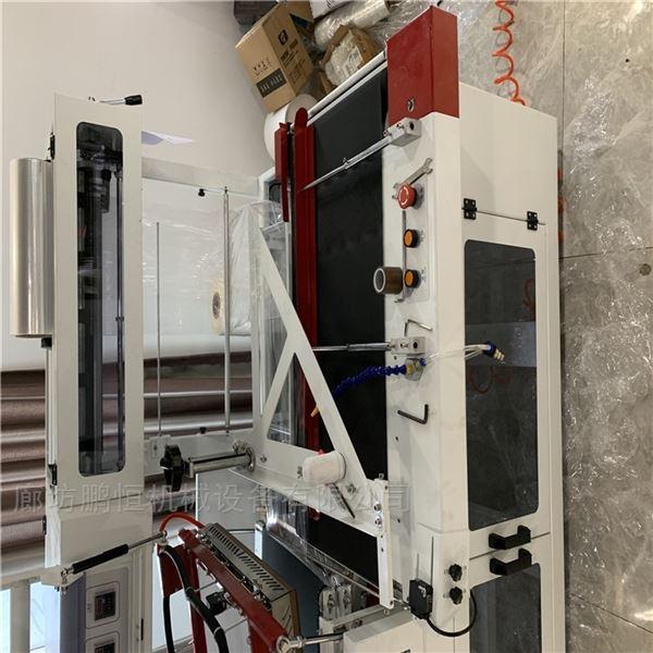 多功能智能控温热收缩包装机L塑封机