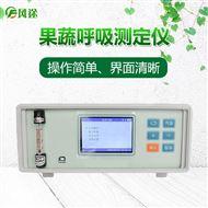 FT-HX10冷库果品蔬菜呼吸强度测定仪