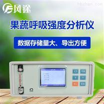 瓜果蔬菜呼吸测定仪