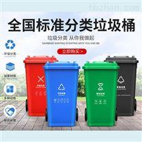 盘锦塑料垃圾桶厂家, 50L分类桶-沈阳兴隆瑞