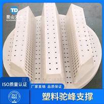 梁型气体喷射式填料支承板也称为驼峰支承