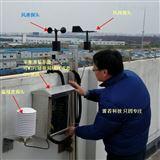 WJ-ZWJ-Z型智能风速报警仪