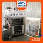 金博威波波肠烟熏炉专业生产