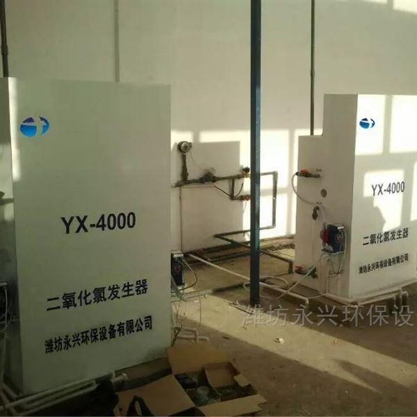 福建哪里有二氧化氯发生器生产厂家