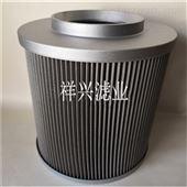 190180徐工XE215C 235C 265C 液压吸油滤芯