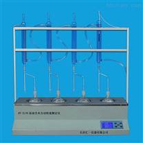 蒸馏法原油含水测定仪