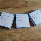 Whatman沃特曼GF/B玻璃纤维滤纸25mm直径