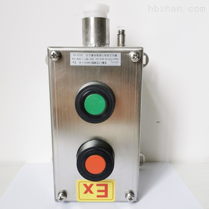 304不锈钢就地控制按钮盒启停防爆开关