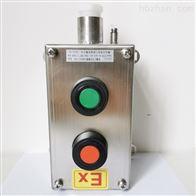 BZA8050-A2304不锈钢就地控制按钮盒启停防爆开关