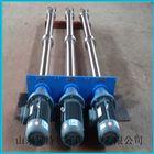 渦凹曝氣機設備