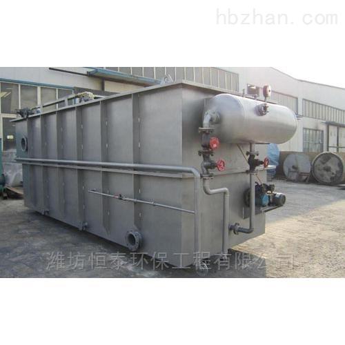 济宁市平流式气浮机的使用说明