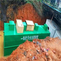 RCYTH地埋式农村污水处理装置