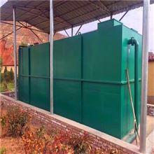 RCYTH洗涤一体化污水处理器