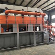 喷涂废气处理设备的原理