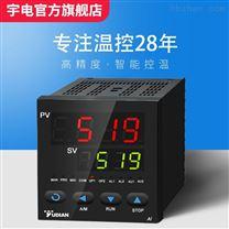 厦门宇电AI-519高精度PID温控仪质保五年