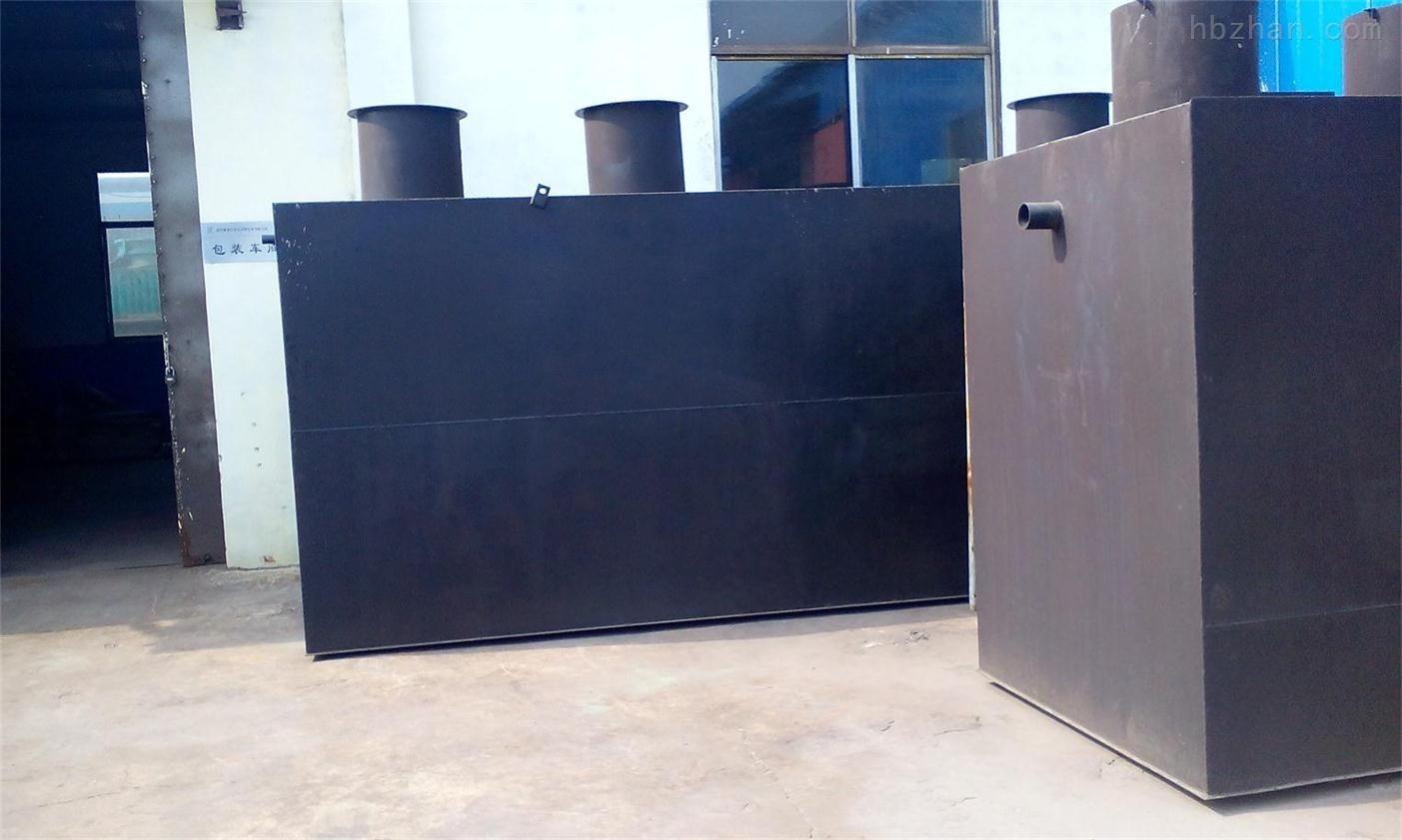 枣庄污水处理设备