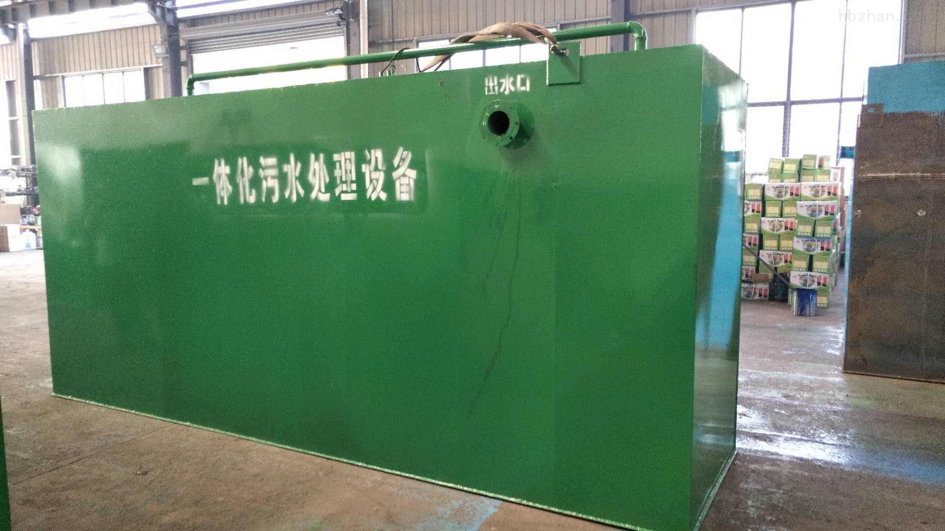 东营一体化污水处理设备