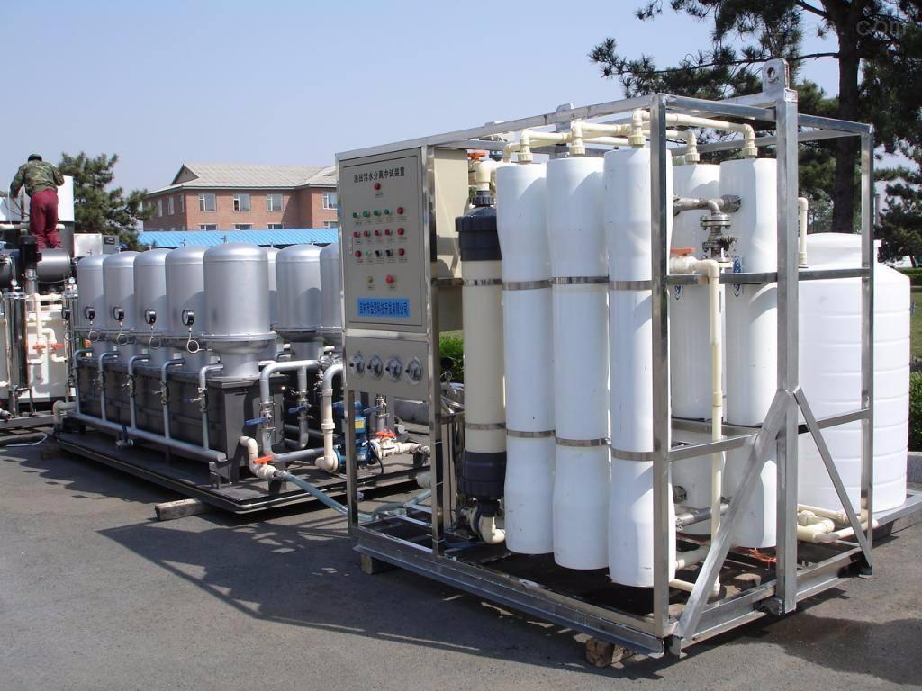 潍坊工业污水处理设备