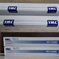 YMC-Pack ODS-A色谱柱