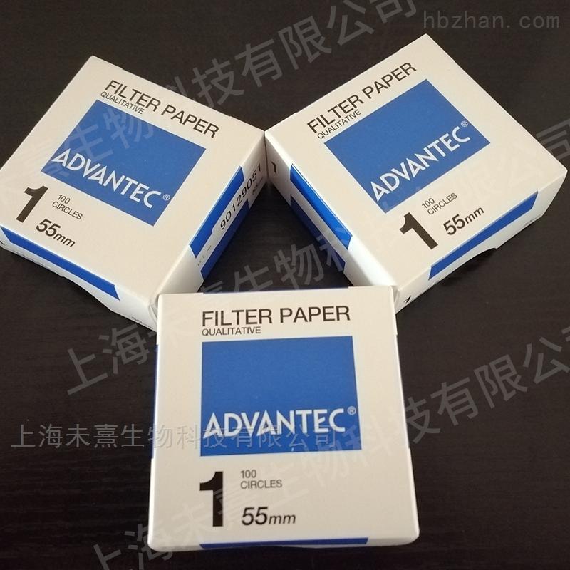 日本东洋advantec 1号定性滤纸 55mm直径