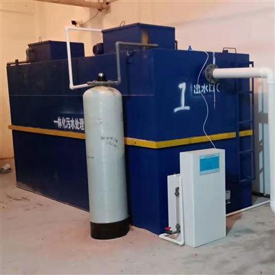 RC合肥豆制品廢水處理設備廠家