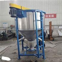 河北不锈钢立式搅拌机定制天城机械