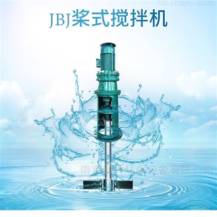 JBJ-900终沉池搅拌机