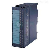 回收维修销售西门子S7-300模块
